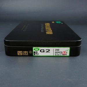 Keo LG G2