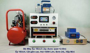Bộ máy ép 16 inch (ép 16 inch, cắt gầm cao, hút 150W lớn, bơm 24L, hấp mini)