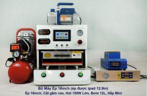Bộ máy ép 16 inch (ép 16 inch, cắt gầm cao, hút 150W lớn, bơm 12L, hấp mini)